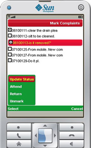 Mobile SMS Officers app